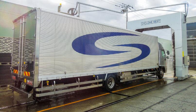 safety-seibi-3-2x